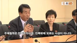 김일성종합대학 학자들과의 주체철학에 대한 좌담회 3