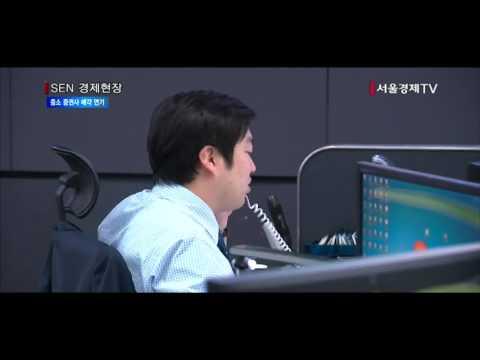 [서울경제TV] 훨훨 나는 증시에 매각 늦추는 중소 증권사