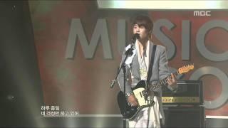 음악중심 - FT.triple - Love letter, 에프티 트리플 - 러브레터, Music Core 20091107
