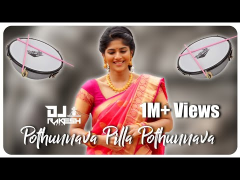 Pothunnava Pilla | Dj Song Remix | Dj Rakesh RnK