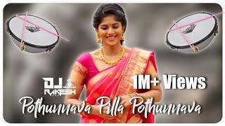 Pothunnava Pilla | Dj Song Remix | Dj Rakesh RnK