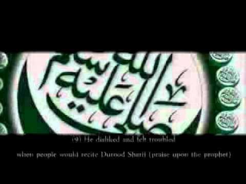 The atrocities of Muhammad Bin Abdul Wahhab exposed