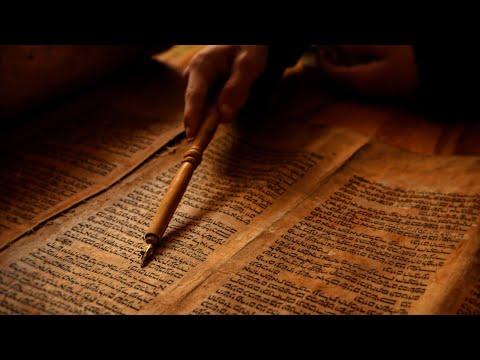 The Canon of Scripture w/Sam Shamoun