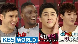 Video Cool Kiz on the Block | 우리동네 예체능 – Basketball Returns, part 1 (2015.05.05) download MP3, 3GP, MP4, WEBM, AVI, FLV Mei 2018