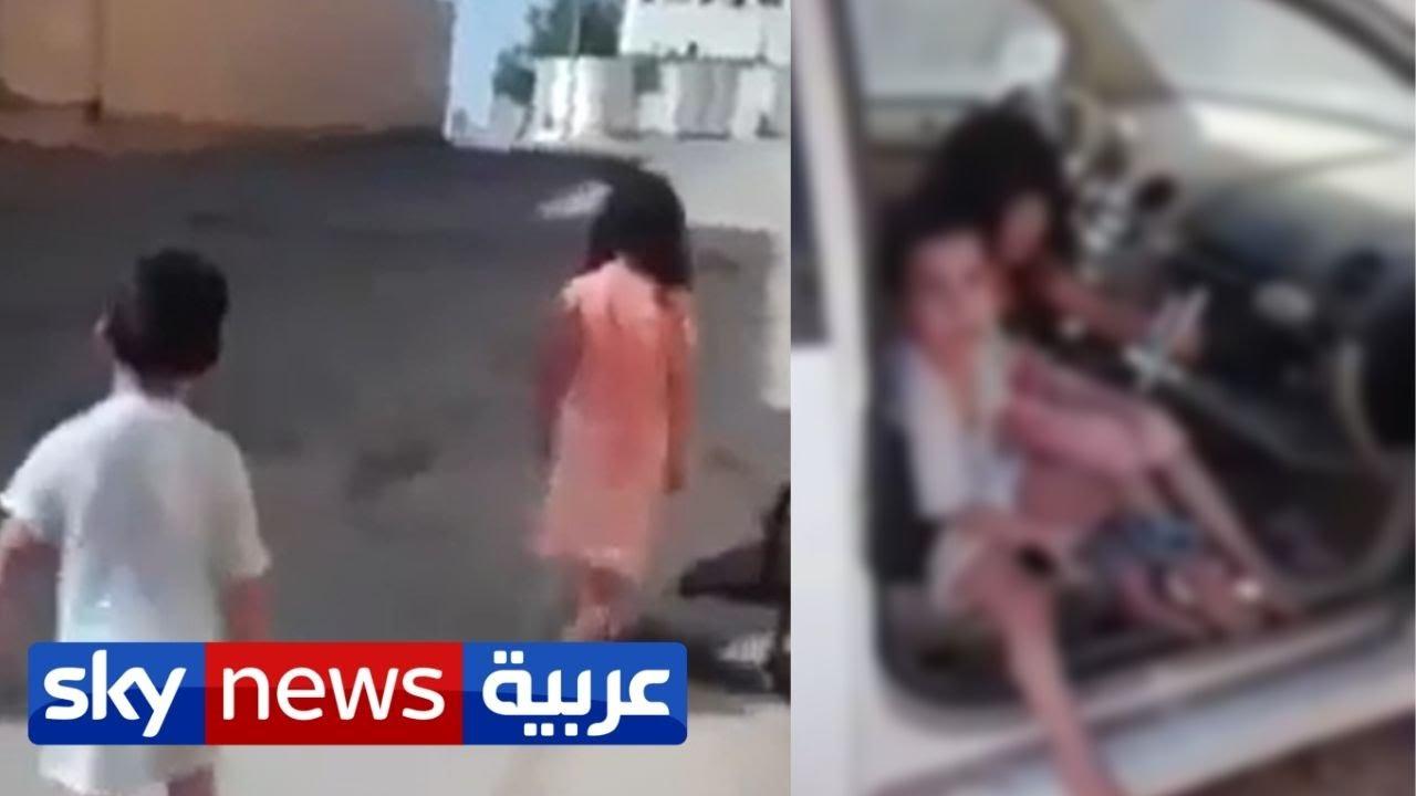 موجة غضب في السعودية عقب انتشار فيديو لطفلين احتجزا في سيارة لوقت طويل | منصات