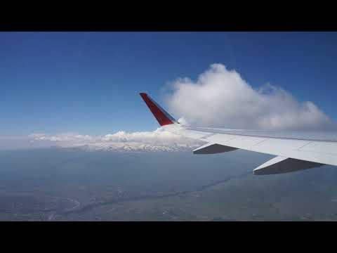 Взлет из Аэропорта. Вылет из Еревана. Армения