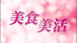 楽天スーパーSALE http://event.rakuten.co.jp/campaign/supersale/ 6月...