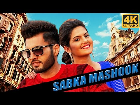 Sabka Mashook :  Rickey Goraya | New Punjabi Songs | Official Video [Hd] | Latest Punjabi Songs