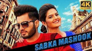 New Punjabi Songs 2016 | Sabka Mashook | Official Video [Hd] | Rickey Goraya | Latest Punjabi Songs