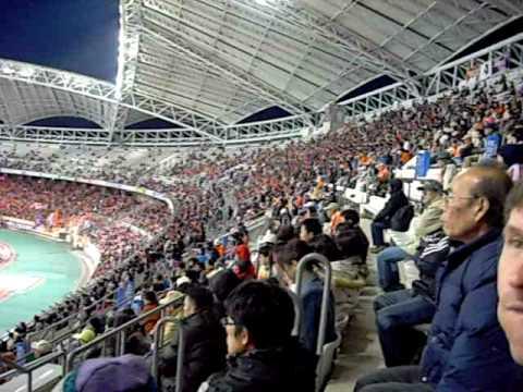 Niigata Big Swan Stadium