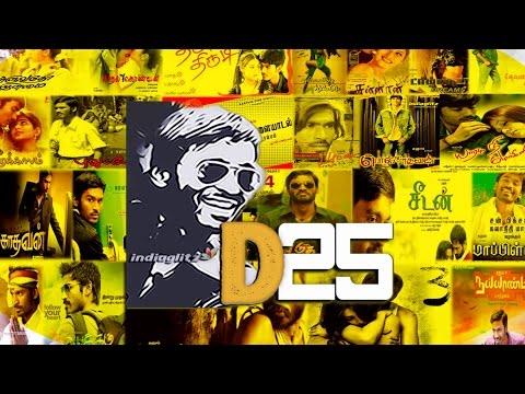 IndiaGlitz Celebrates Dhanush & His Screen 25 | velai illa pattathari (VIP) Special Interview