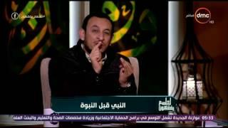 الشيخ خالد الجندي يكشف كيف تجعل معصيتك سبب جنتك