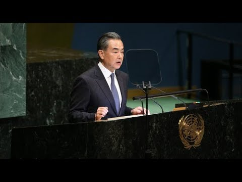 Chinese Foreign Minister To Elaborate On China's Stance In Global Affairs