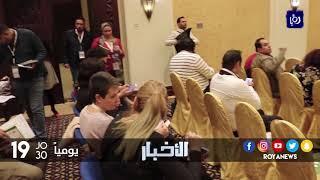 رؤيا .. الصحافيان نور عزالدين وأمين سليم يحصدان جائزة أفضل تقرير صحفي يتناول حقوق الإنسان ل2017
