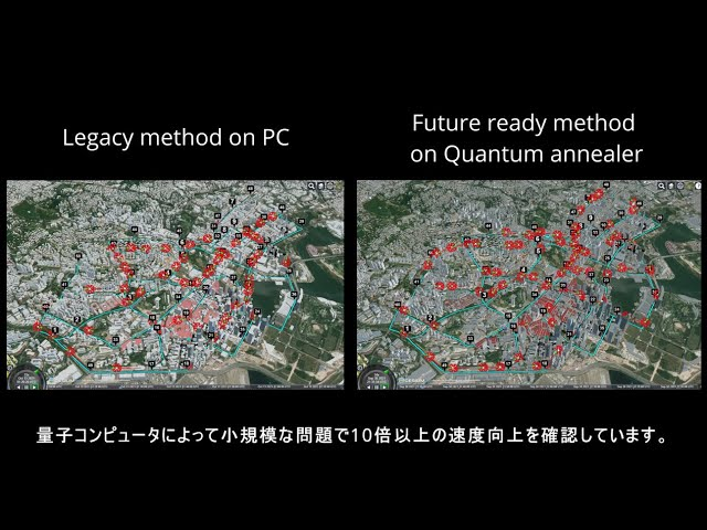 Quantum Computer Improves Performance of Traffic Control for Flying Cars