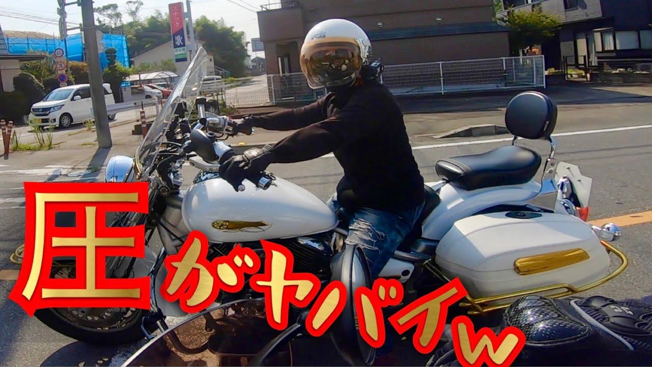 【後ろに迫る】知らない人と勝手にツーリング⁉️大きいアメリカンの先頭になりテンパるバイク女子💦