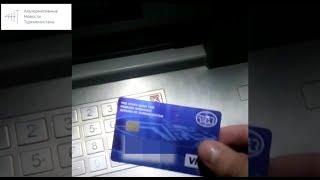 Банкоматы за рубежом не выдают деньги по туркменским VISA картам