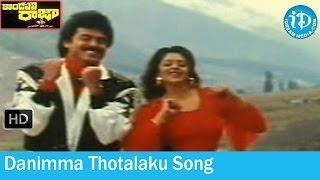 Danimma Thotalaku Song - Kondapalli Raja Movie Songs - Venkatesh - Nagma - Suman