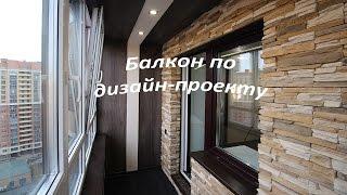 Дизайн балкон :: newvideoblog.