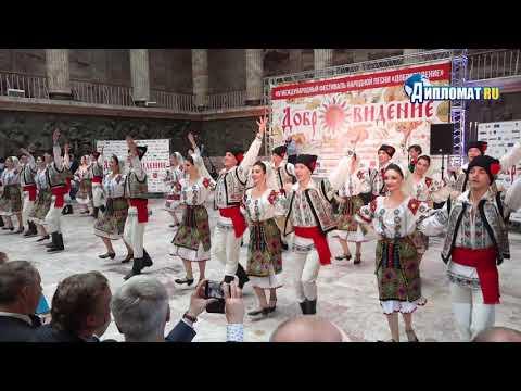 Гордость Молдовы - Ансамбль «Жок»