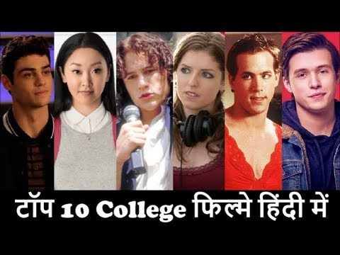 Top 10 College Hollywood Movies In Hindi Dubbed || Life Based || School || Teen | Student | Teenager