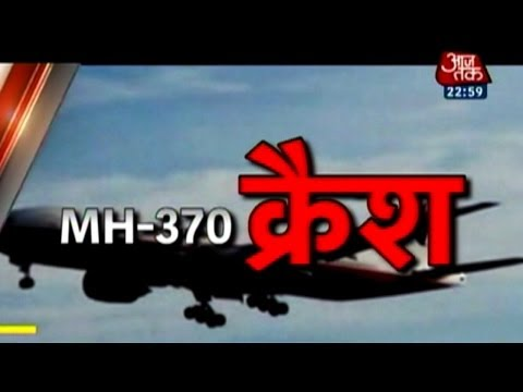 Vardaat: Malaysian Airlines crashed in Indian Ocean (full)