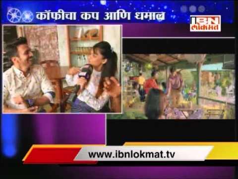 Show Time with Team of Coffee Ani Barach Kahi