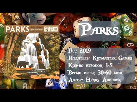 Parks / Парки - обзор и пример настольной игры