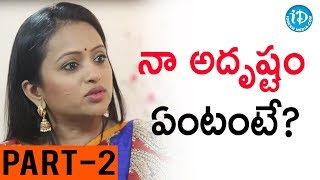Anchor Suma Kanakala Exclusive Interview Part #2 || Koffee With Yamuna Kishore
