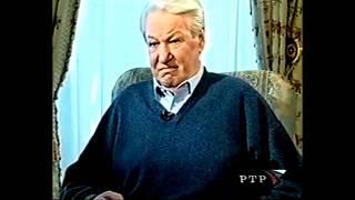 Борис Ельцин- Первый Президент России! Борис Ельцин.
