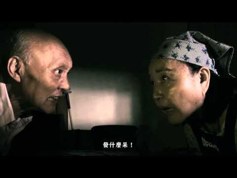 2014登革熱防治宣導 「巡、倒、清、刷」清除孳生源 - YouTube