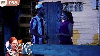 Poori | Episode 55 - (2019-02-09) | ITN Thumbnail