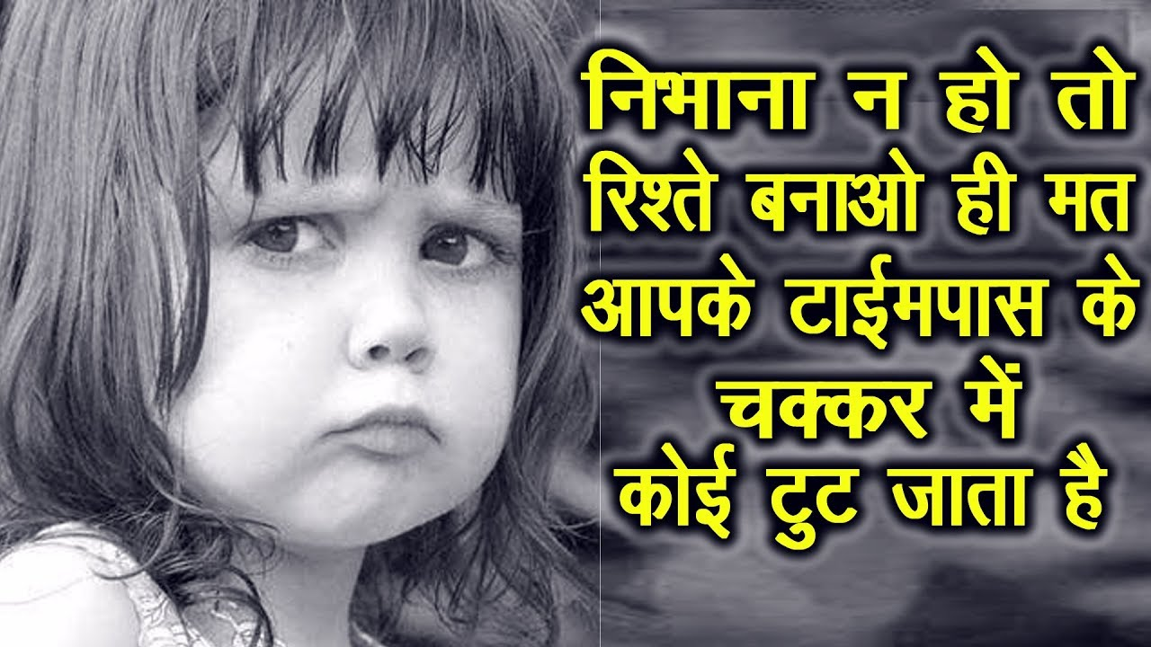 Heart Touching Status Video For Girls Quotes In Hindi 30