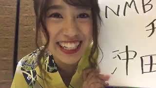 AKB48の明日よろしく! えいさほいさ配信 前 久代梨奈(NMB48 チームBⅡ)...