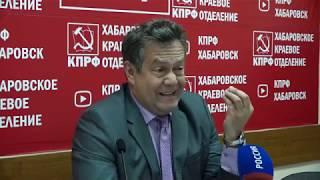 Платошкин Единая Россия и ЛДПР спелись Фургал   предатель