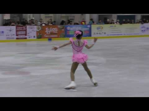 Chloe's ISU Qingdao Basic Novice Girls Subgroup A, Age 9