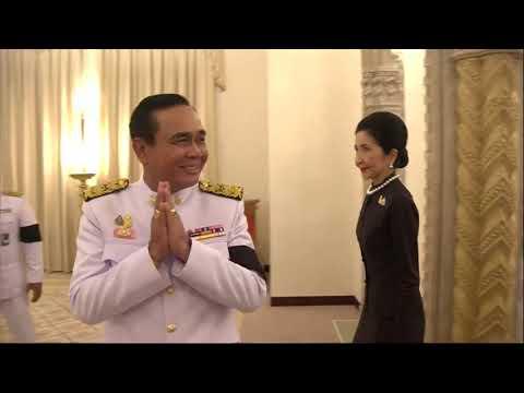 พิธีรับพระบรมราชโองการโปรดเกล้าโปรดกระหม่อมแต่งตั้งนายกรัฐมนตรี