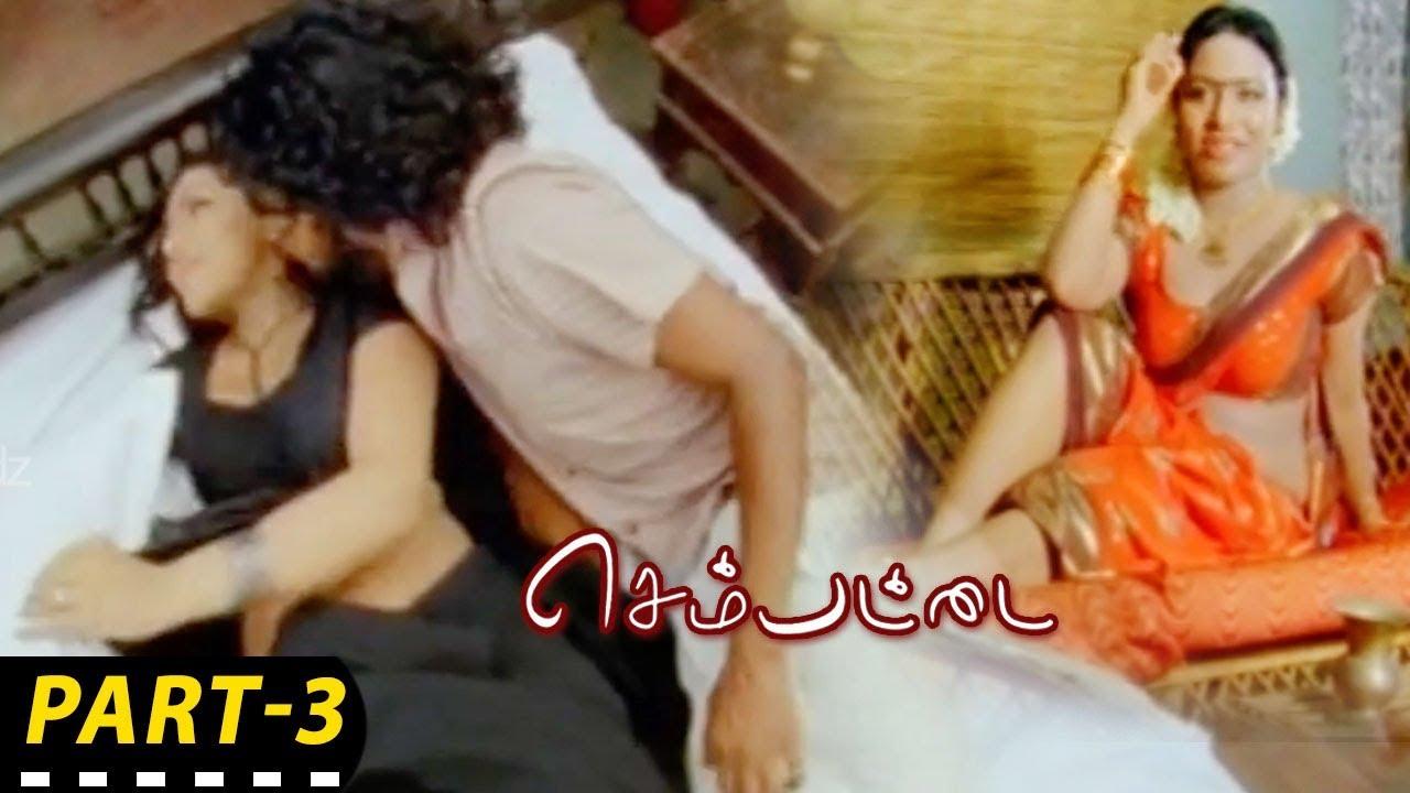 Download Sembattai Tamil Full Movie Part - 3 || Dilipan, Sreejith, Gowri Nambiar