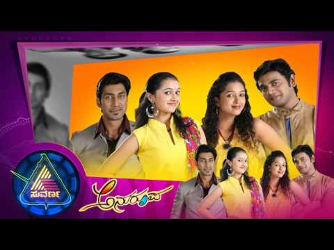 Anuroopa   Title Song