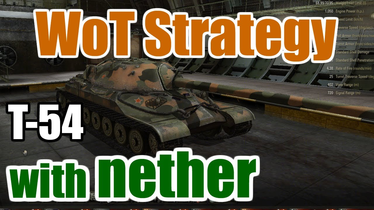world of tanks how to buy e25