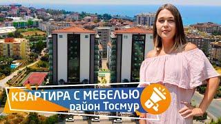 недвижимость в турции. Купить квартиру с мебелью в Тосмуре, Аланья, Турция цены 2019 RestProperty