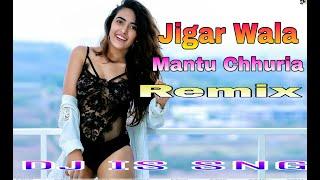 Jigar Wala Dj | Mantu Chhuria |Ashima Panda | Sambalpuri Dj Remix Song 2019 | DJ IS SNG | MixDjStar