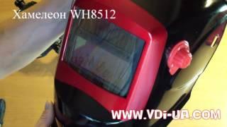 Хамелеон WH8512 обзор(Обзор маски сварщика хамелеон WH 8512 с заменяемыми батарейками. Смотрим внешний вид, регулировка на внешней..., 2016-07-06T07:11:44.000Z)