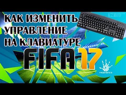 Скачать клиент ориджин для фифа бесплатно для fifa 16 fifa