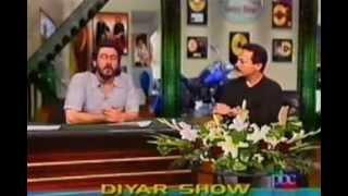 Shahrokh in DiYar Show ( Part 1 )