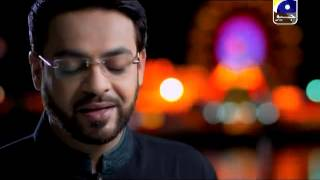 Amaan Ramazan Kalam Full Version by Dr Aamir Liaquat Hussain new Ramzan naat 2013