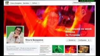 Продвижение публикации на Facebook