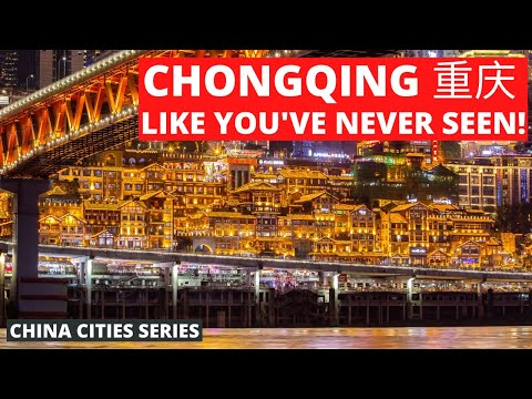 Chongqing Like You've Never Seen! Epic Drone Footage and Story!