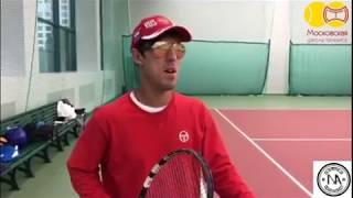 Бесплатные открытые уроки по ТЕННИСУ от Московской Школы Тенниса