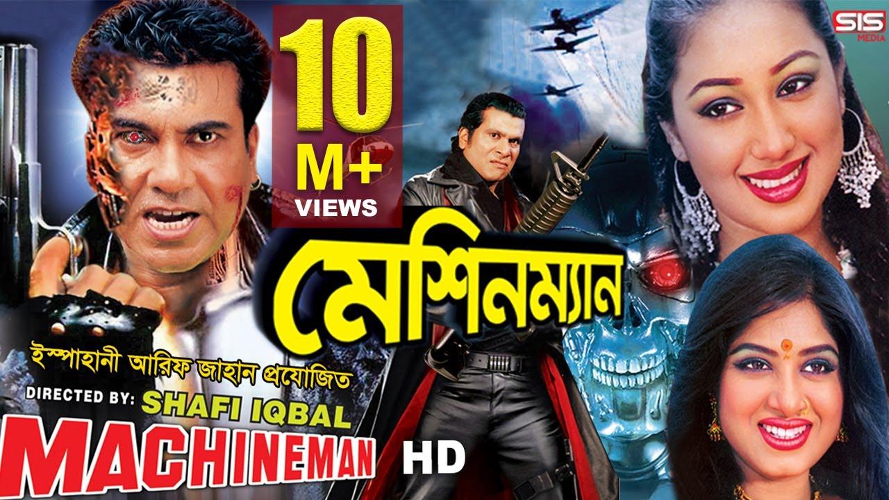Movie Free Download Gp
